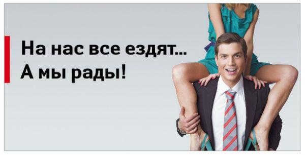 Дополнительное изображение Тизерная реклама. Принципы. Примеры